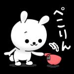 限定無料スタンプ::ひねくれうさぎ × LINEショッピング