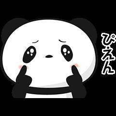 限定無料スタンプ::動く!お買いものパンダ