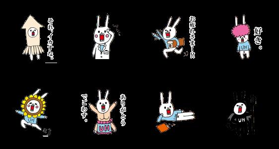 隠し無料スタンプ::ウサギのウー×aimerfeel