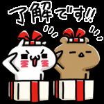 限定無料スタンプ::愛しすぎて大好きすぎる。×LINEギフト
