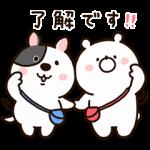 限定無料スタンプ::家族と使おう☆ガーリーくまさん×進研ゼミ