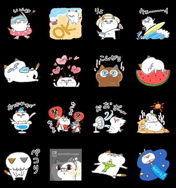 限定無料スタンプ::夏だ!海だ!タマ川ヨシ子(猫)第22弾