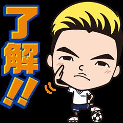 限定無料スタンプ::Team Visaアスリート 堂安律
