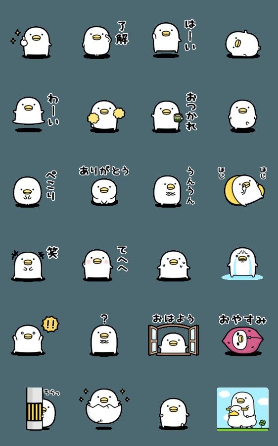 人気スタンプ特集::うるせぇトリ★動く(シンプル)