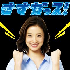 隠し無料スタンプ::大阪ガス「つながるガスてん」