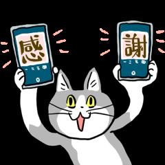 隠し無料スタンプ::電話猫×LINEモバイル