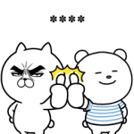 限定無料スタンプ::目ヂカラ☆にゃんこ×ニトリのシロクマ