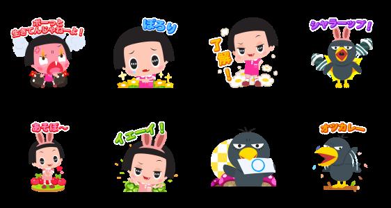 隠し無料スタンプ::LINEポコポコ チコちゃん登場記念