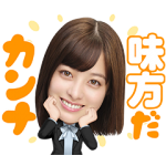 数量限定/隠し無料スタンプ::「洋服の青山」橋本環奈さんフレッシャーズ
