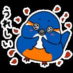 数量限定/隠し無料スタンプ::カワセミさん♥