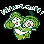数量限定/隠し無料スタンプ::井上誠耕園♪オリーブママ&オリーちゃん