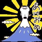 限定無料スタンプ::2021年も!タマ川ヨシ子(猫)第23弾