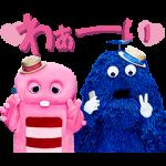 限定無料スタンプ::ピンクガチャ & ブルームク × UQ