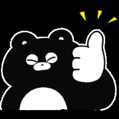 限定無料スタンプ::くまのまーくん × LINEスコア
