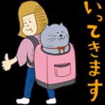 数量限定無料スタンプ::池田さんとピーチミント byムヒDC