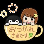 限定無料スタンプ::コウペンちゃん×Jくん&ユメット