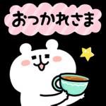限定無料スタンプ::ゆるくま × LINEチラシ