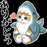 隠し無料スタンプ::サメにゃんと海の仲間たち