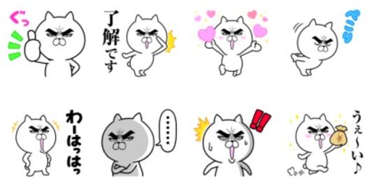 限定無料スタンプ::目ヂカラ☆にゃんこ × LINEスコア