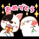 隠し無料スタンプ::家族と使おう☆毒舌あざらし×進研ゼミ