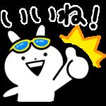 限定無料スタンプ::うさぎゅーん!×スマイルゼミ