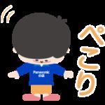 数量限定/隠し無料スタンプ::パナソニックの店 キャラクター