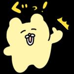 限定無料スタンプ::チャンミー × LINEMO(ラインモ)