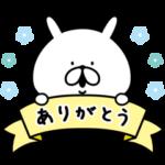 限定無料スタンプ::ゆるうさぎ × ヤマダデンキ