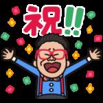 隠し無料スタンプ::PayPay×LINE Pay×宮川大輔