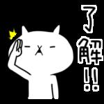 数量限定/無料スタンプ::吾輩は猫です。×ブレインスリープ