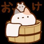 人気スタンプ特集::激しくうごくずんどうネコ(ダジャレ)