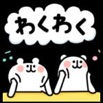 限定無料スタンプ::ゆるくま × NTTドコモ