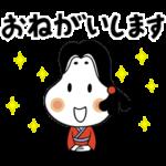 隠し無料スタンプ::タカノフーズのおかめちゃん第2弾