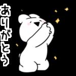 限定無料スタンプ::すこぶる動くウサギ×LINE MUSIC