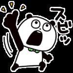限定無料スタンプ::ごきげんぱんだ×LINEオープンチャット