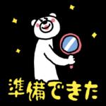 隠し無料スタンプ::けたたましく動くクマ × TCB